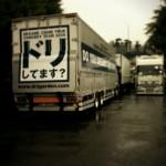 ドリカムの東日本大震災ライブは涙なくしては見られなかったのです