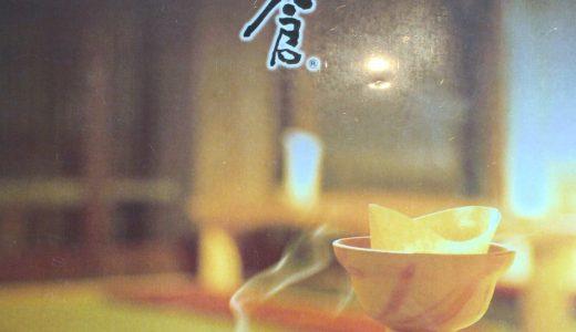 知ってますか?「町家カフェ太郎茶屋鎌倉」のモーニングがお得な事