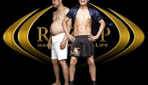 赤井英和はいい役者だと思います、しかしライザップを見ると凄すぎて衝撃を覚えます。