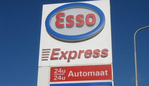 ガソリン給油はこれ一択!唸る便利な「スピードパス」は財布いらず