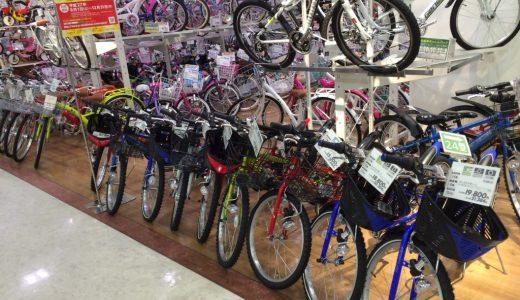 自転車は全部オートライトじゃダメ?法で決めても良くないですか?