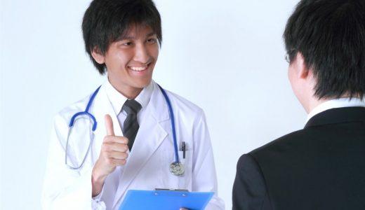 健康診断の結果は良好!要因は「ウォーキング」か「サプリ」なのか?