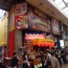 たこ焼界の異端児!大阪で1番おいしいたこやきくん