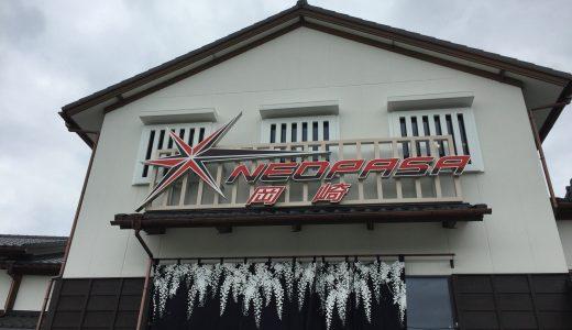 今話題のサービスエリア「NEOPASA岡崎」で食いだおれ