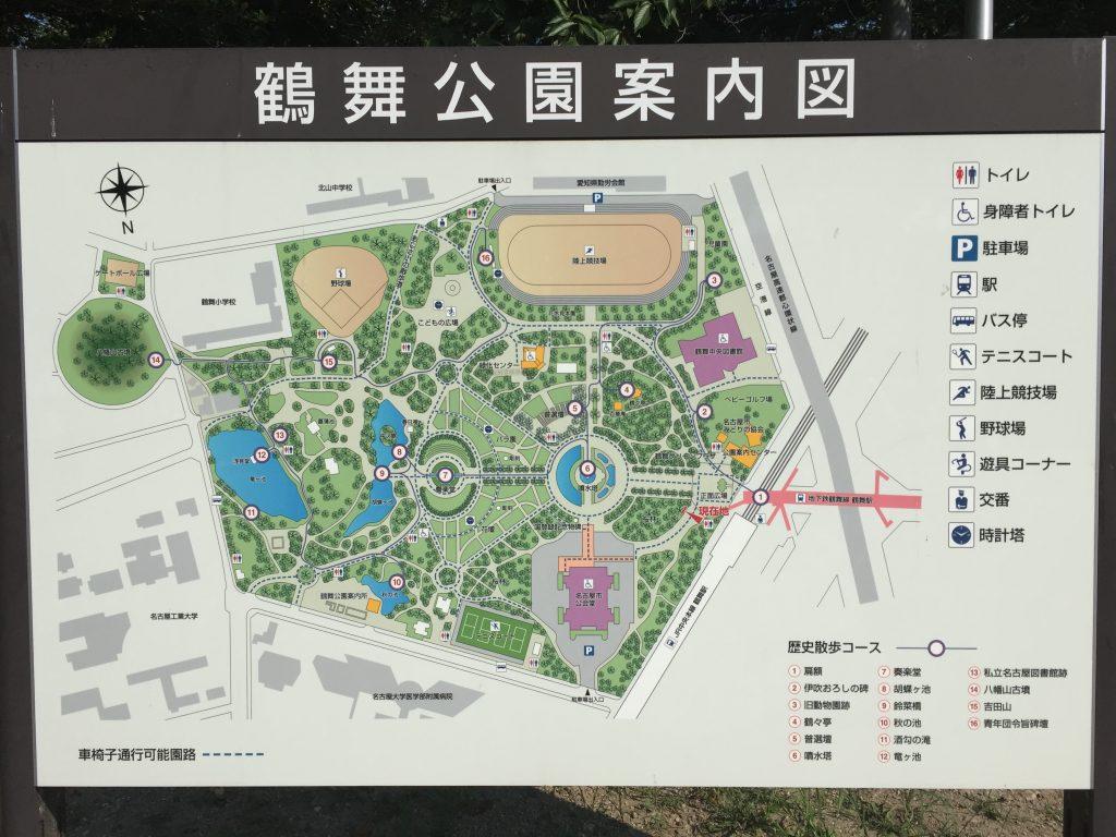 ポケモンgo!名古屋の聖地「鶴舞公園」で息子とカビゴンをゲット | じょ