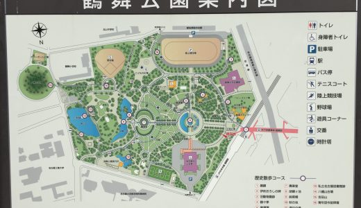 ポケモンGO!名古屋の聖地「鶴舞公園」で息子とカビゴンをゲット