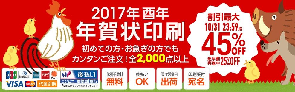 2016y10m08d_100558089