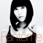 宇多田ヒカル「Fantôme」発売記念!デビューシングルからすべてを紹介します