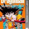 kindle最高!懐かしのコミックが無料「ドラゴンボール」がカラーで読める