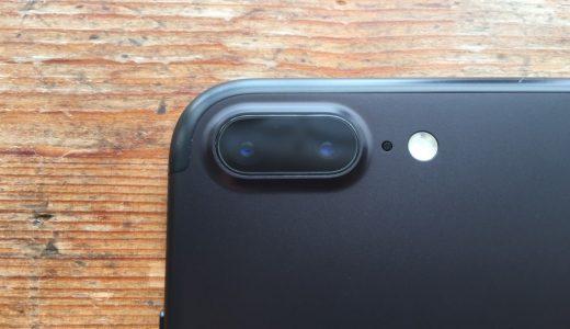 iPhone7Plusのカメラ性能にガクゼン!iPhone6と写真を比較をしてみました