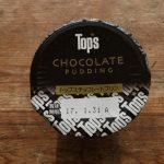 セブンイレブン限定「北海道乳業 トップスチョコレートプリン」を食べてみた正直な感想