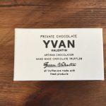 海外セレブが愛する幻のチョコレート「YVAN VALENTIN」は大切な人に贈る究極のひと品