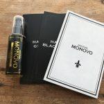 濃密ジェル「MONOVOヘアトニックグロウジェル」は浸透力がスゴイ育毛剤