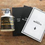 頭皮ケアにコストパフォーマンス抜群の「MONOVOヘアトニックブラックシャンプー」を試してみました