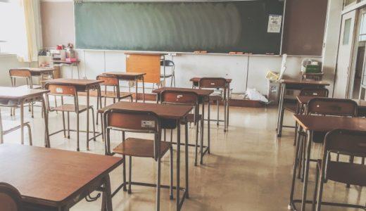 通知表の内申点が「6」も向上!中学2年生で塾を変えた成功例を紹介します