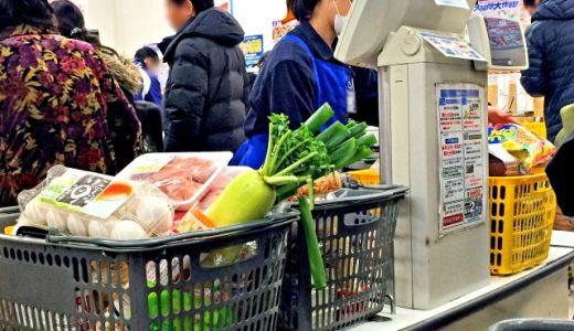 あなたの態度は大丈夫?最近スーパーのレジで横柄な人が多いと感じます