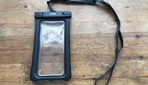 夏のレジャーには必需品!iPhone7 Plus対応のAnker完全防水ケースを購入