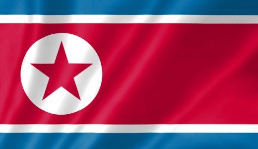 Yahoo!アプリ「防災速報」が最高!北朝鮮のミサイル発射でJアラート対応アプリの重要性を再認識