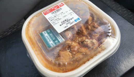 セブンのチルド弁当「花椒香る!旨辛四川風麻婆丼」がほどよい辛さで旨すぎる