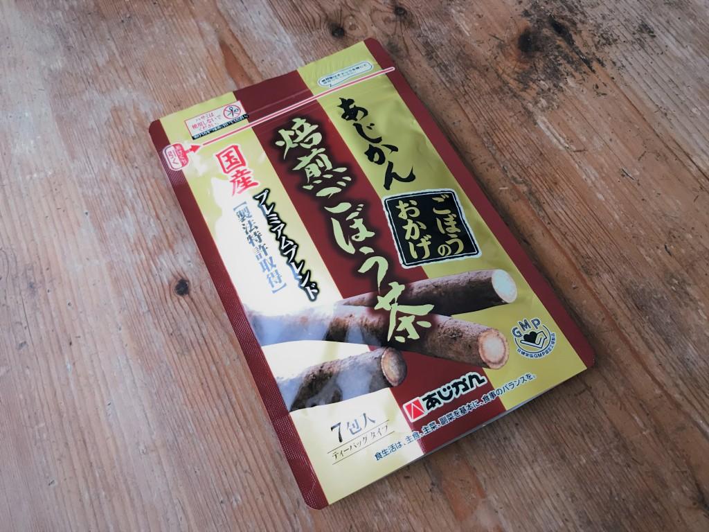 ごぼう 茶 効果 あじかん ごぼう茶飲んで驚異的に若い人!【つくば山崎農園産・あじかん・ 焙煎ごぼう茶