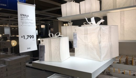 IKEA「LEDテーブルデコレーション」のボックス照明が「灯篭流し」のように素敵すぎる