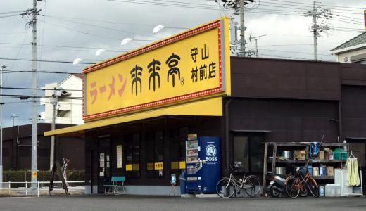 「来来亭」のラーメンが旨すぎる!チャーハンや餃子などサイドメニューもマジ旨い