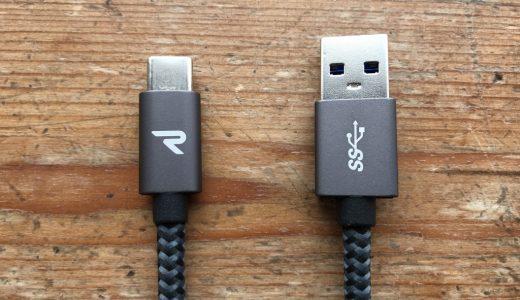スマホやWiMAXの「USB Type Cケーブル」はAmazonランキングNO.1の「Rampow」が超オススメ!