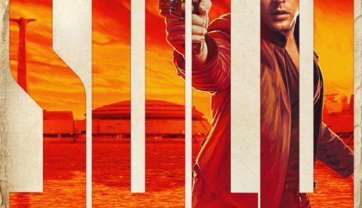 「ハン・ソロ/スター・ウォーズ・ストーリー」が待ちきれないので今観ておく作品を紹介します