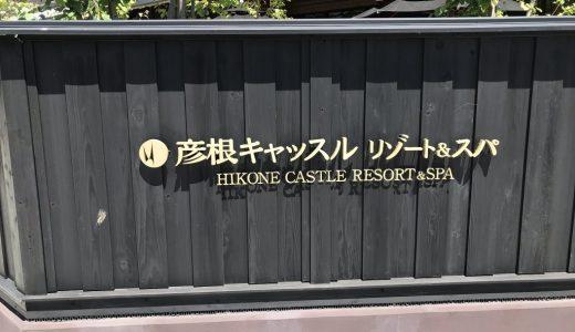 彦根城と城下町を堪能するならホテル「彦根キャッスル」が良い理由を8つ紹介