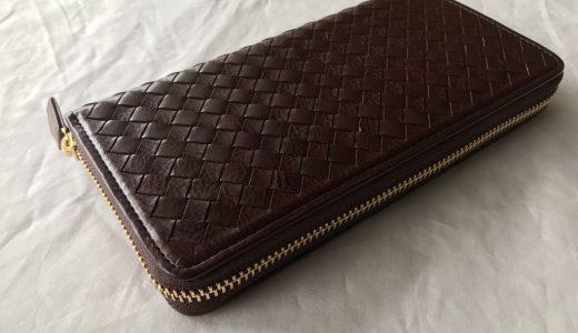 【購入レポ】満足いく革財布なら熟練職人が作る「ココマイスター」がオススメな2つの理由