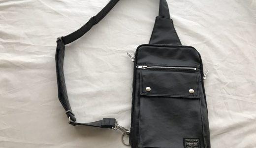 【カバン嫌いにオススメ】PORTERボディバッグは財布とスマホの収納にピッタリ!
