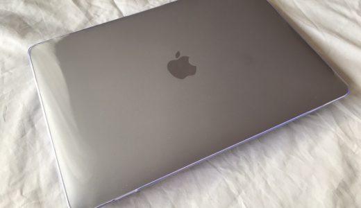 【安心感が心地よい】MacBook Proを傷から守るハードケースとキーボードカバー
