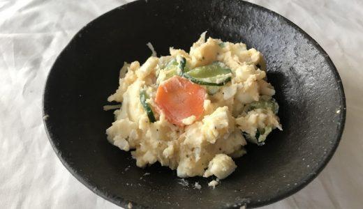 【クックパッドNO.1】料理初心者でも簡単にプロ並みに作れる「ポテトサラダ」がウマすぎる