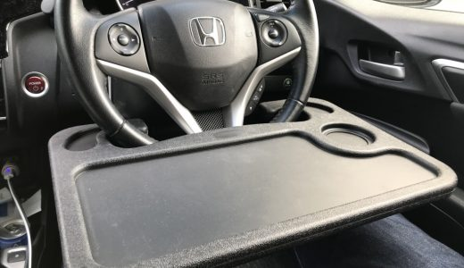 【車用ハンドルテーブル】5秒で脱着!運転席が快適な空間に早がわりする車載トレー