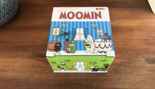【ムーミン好きなら今すぐケンタッキーへ】KFC限定「ふた付きムーミン小鉢」が可愛いすぎてコンプリートしたい