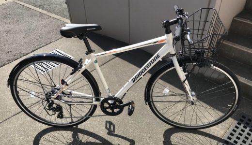 【オートライト】自転車でクルマと正面衝突した経験からアドバイス!通学用自転車に必要なことはコレ!