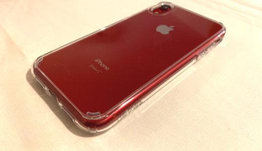 【iPhoneXR用クリアケース】迷ったらこれ!美しさ・耐衝撃性・高品質の「Spigen(シュピゲン)ウルトラ・ハイブリッド」