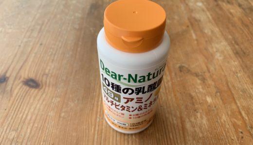 【ディアナチュラ】悩める人必見!49種のマルチビタミンで爪が割れなくなった驚きの効果!