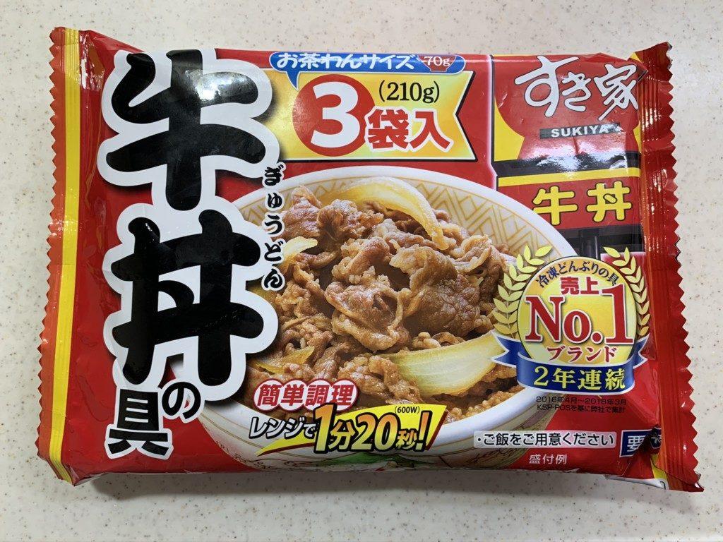 牛 丼 冷凍