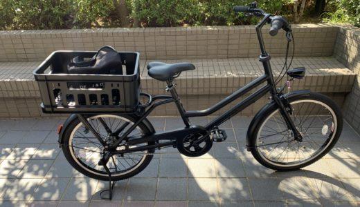【トートボックス】個性的でオシャレな自転車を購入!「ブリジストン」は高品質で安心できるので指名買いをしました