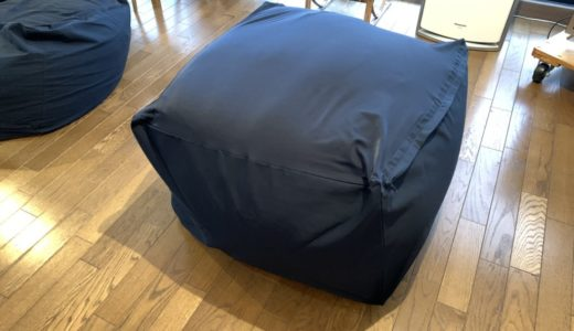 【無印良品】4年ぶりに「体にフィットするソファ」を追加購入!ソファを2個使うとヤバいくらい安眠できる幸せ