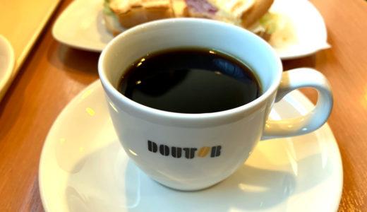 【朝カフェ・セット】エネオスと併設で超便利!「ドトールコーヒー」のモーニングは奥さま大絶賛!