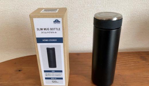 【スリムマグボトル】人気爆発!iPhoneより小さい水筒が日常で使いやすいと話題