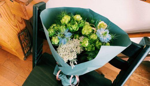 【名古屋の素敵な花屋さん】「アトリエ凜花」の花束が素敵すぎて男性でも癒される
