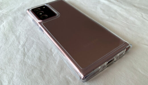 【Galaxy Note20 Ultra 5G用クリアケース】落下の衝撃からスマホを保護するならコレ!「Spigen(シュピゲン)ウルトラ・ハイブリッド」