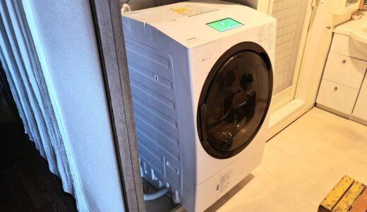 【洗濯物が臭い・扉がズレている】洗濯機は展示品を購入しては絶対にダメ!その理由を実体験からレポート