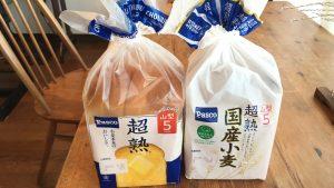 超熟をこえた食パン「超熟 国産小麦」は市販NO.1の食感です